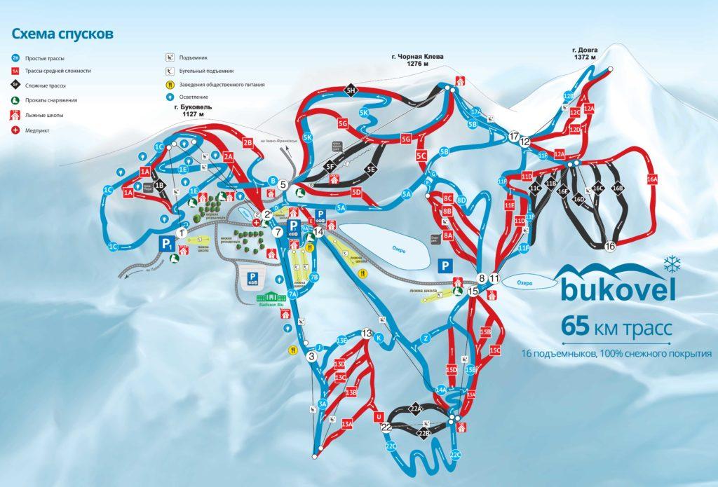 Буковель карта трасс
